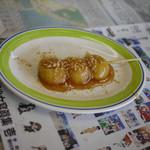 味の店 たかはし - 料理写真:みつだんご~☆