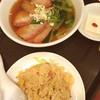 中華ダイニング 唐庄酒家 - 料理写真:チャーシュー麺 半チャーハン セット 950円