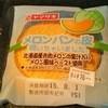デイリーヤマザキ - 料理写真:メロンパンの皮(76円)
