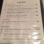 フォンティーナ チーズ ダイニング - メニュー写真:グラスワインのリスト