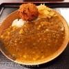 コロッケのマルヤ - 料理写真: