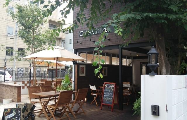 Cafe Chillax 中目黒