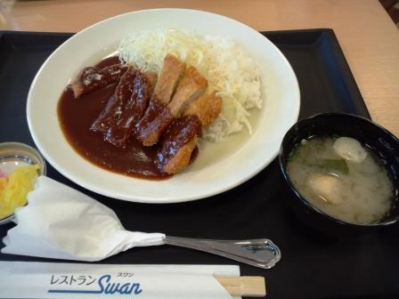 Restaurant Swan