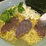 麺工房 武 - 牛塩ラーメン