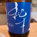 へっつい - 日本酒 純青