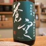 へっつい - 日本酒 蒼空 雄町