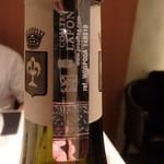 レストラン ラ フィネス - この銀のラベルが大切 これで出所がわかる