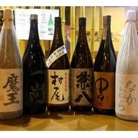 焼酎・日本酒の数に自信あり!!!