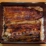 魚登久 - うな重 3564円