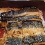 魚登久 - 裏側