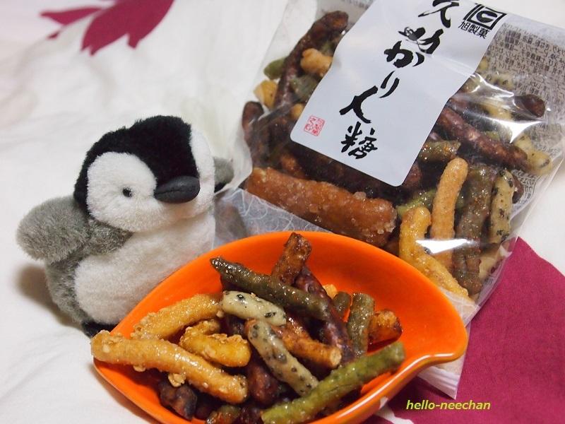 旭製菓 emio武蔵境店