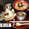 夢心亭 - 料理写真:湯葉わさび丼セット¥1.500(税別)