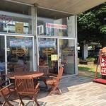 40456277 - 道の駅開国下田みなとCAFE&HAMBURGER Ra-Maru (カフェアンドハンバーガー ラーマル)