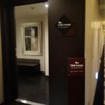 グランドプリンスホテル -