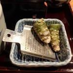 高田屋 - 生山葵