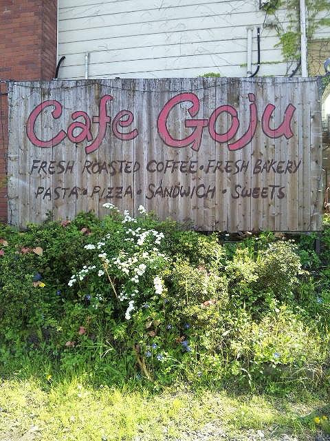 Cafe Goju