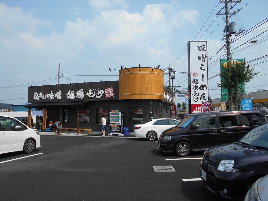 蔵出し味噌 麺場 壱歩 武蔵村山店