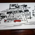 中村軒 - 麦代餅 ケース