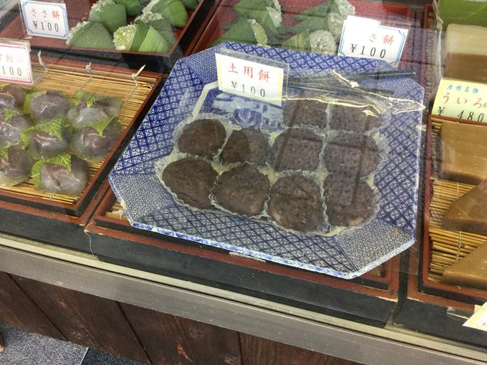 木村製菓舗