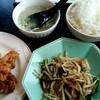 中華料理 太平楽 - 料理写真:ランチパスワードでワンコイン♪