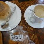 渡邊ベーカリー - 温泉シチューパンドリンクセット(ブレンドコーヒー付き)、栗アンパン