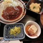 神戸食堂 - ハンバーグ定食