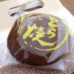 大広昭洞軒 - 料理写真:どら焼き ひとつ130円