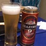 アロヒディン - トルコビール