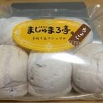 洋菓子処 ましゅまろ亭 - チョコ味