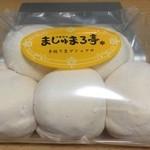 洋菓子処 ましゅまろ亭 - ミルクキャラメル味