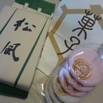 亀屋陸奥 - 松風と麩焼き煎餅