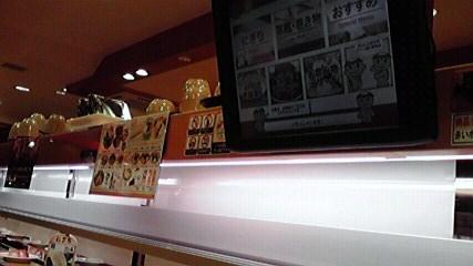 かっぱ寿司 一宮インター店