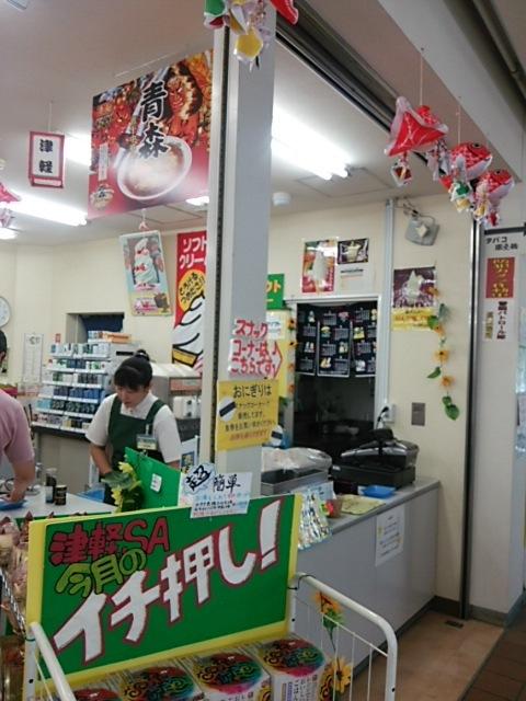 津軽サービスエリア下り線ショッピングコーナー