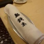 sushisuzuki -