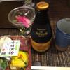 京つけもの もり - 料理写真:ほろよいセット(1000円)。