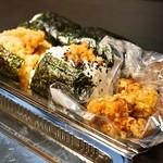 伊勢屋餅菓子店 - から揚茶飯おにぎりなど、これ全部で1,120円