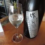 純米酒専門YATA - 作PROTOTYPE N
