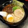 麺屋黒田 - 料理写真:とんこつ黒ラーメン