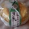 函館おたふく堂 - 料理写真:豆乳シフォン