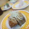 魚べい - 料理写真:喰うべい!