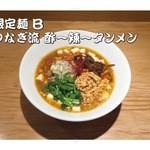 つなぎ - 2015年8月 限定麺B
