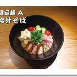 つなぎ - 2015年8月 限定麺A