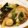 食事処 志野 - 料理写真:人気の中華丼