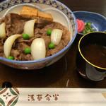 浅草今半 - 百年牛丼(1620円)
