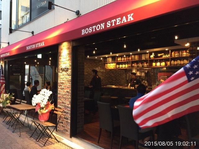 ボストンステーキ 岡山駅前店