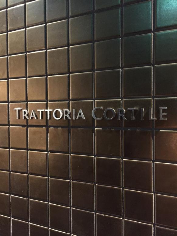 トラットリア コルティーレ