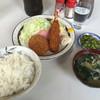 ワセダ菜館 - 料理写真: