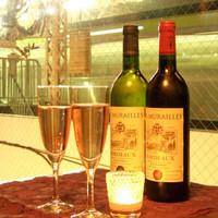 当店が厳選した香り豊かなワインも種類豊富にご用意◎!