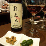 Chuukakousaijasumin - お通し&紹興酒
