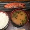 越後屋 - 料理写真:鯖の味醂干し定食